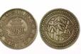 贵州银币之稀世珍宝