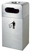 西安宝鸡咸阳酒店车站医院用垃圾箱