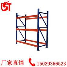 渭南中轻型货架仓库物流货架批发销售