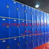 西安ABS存包柜塑包柜厂家直销低价出售