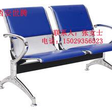 宝鸡咸阳排椅连排椅等候椅西安世腾厂家直销