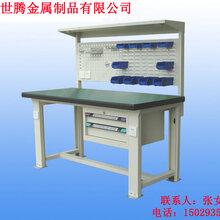 西安咸阳宝鸡渭南工作台世腾厂家销售批发价格