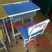 渭南咸阳西安学生课桌椅厂家供货批发价格