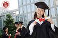 长春理工大学成人高考汉语言文学专业招生简章