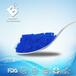 宾美出口品质食品级藻蓝蛋白