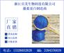 宾美糖果专用食品添加剂藻蓝蛋白藻蓝素