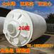 1吨2吨3T塑料水塔水箱5吨8吨10吨20吨储水罐30吨圆桶卧式方桶