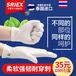 大连乳胶手套报关/泰国乳胶手套进口