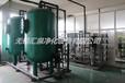 铝氧化清洗纯水设备反渗透设备超纯水设备铝制?#36153;?#21270;表面清洗超纯水设备