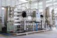 反渗透设备工业反渗透500升反渗?#22797;?#27700;设备去离子水生产设备单级RO装置工业纯水机