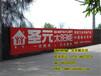 萍乡墙体广告