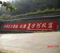 保定墙体广告墙体广告农村墙体广告墙体广告公司喷绘墙体广告