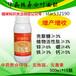 广西百色芒果角斑病炭疽病专用特效杀菌剂有机农药溃腐灵厂家直供