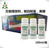 广东东莞草莓炭疽病用速净特效药治疗效果怎么样呢