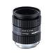视觉镜头FA镜头工业镜头computar全系列M7528-MP
