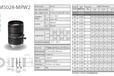 代理现货五百万工业镜头computar镜头全系列低价供应M7528-MPW2