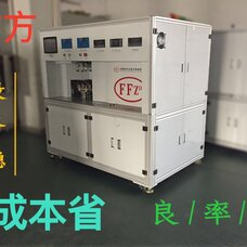 热弯机械,热弯设备,热弯炉设备,3D热弯机器