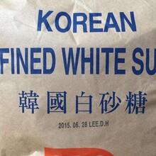 白砂糖批发白砂糖批发价格白砂糖批发厂家
