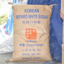食用白砂糖批发食用白砂糖批发价格食用白砂糖批发厂家