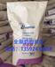 郑州好运来全脂奶粉供应厂家为你介绍全脂和脱脂的区别