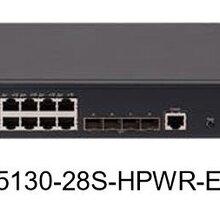 华三(H3C)S5130-28S-HPWR-EI24口千兆智能三层POE企业级交换机图片