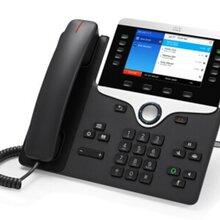 CISCOCP-8841-K9思科企业级多功能IP网络视频会议IP电话座机