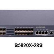 华三(H3C)S5820X-28S-H324端口万兆SFP+4千兆电口光纤交换机图片