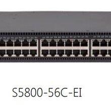 华三(H3C)S5800-56C-EI48个千兆电口+4万兆光口三层以太网交换机图片