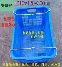 塑料栈板塑料托盘生产厂家,塑料托盘塑料周转箱