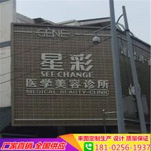定做户外幕墙铝单板门头广告招牌精品KTV冲孔造型板外墙商场酒店