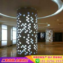 广东铝方通铝单板_铝天花_木纹铝单板_异形铝方通