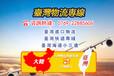臺灣化妝品進口至上海海運小三通門到門服務專線