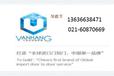 上海進口加工中心具體注意事項