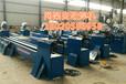高效創新型框式自動焊機