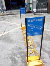 东莞自行车停放架生产厂家批发电话