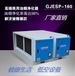 云南昆明食堂油烟净化设备生产厂家