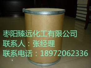 琼脂粉生产