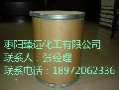 醋酸甲脒价格图片