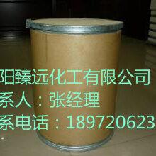 磷酸三甲酯
