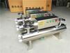 石家庄厂家供应紫外线消毒器紫外线消毒设备