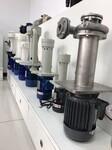 嘉兴立式耐酸碱泵,我选创升机械