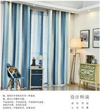 定制各种窗帘墙纸墙布壁画