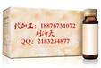 南京全渠道酵素复合饮品OEM/ODM加工生产厂家