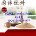 南京五谷杂粮粉代餐粉代加工企业