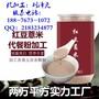 南京红豆薏米代餐粉ODM代工企业图片