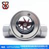 厂家直销不锈钢304偏心叶轮水流指示器6分内螺纹流量指示器视镜