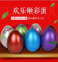 湖南长沙定做logo金蛋开业庆典金蛋彩蛋抽奖道具图片