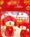 湖南长沙定做狗年企业吉祥物年会礼品公仔玩具