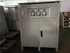 广州变压器广州变压器厂家三相380V变220V变压器
