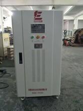 惠州三相穩壓器,惠州穩壓器廠家圖片